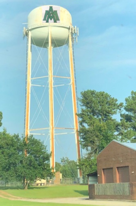 UAM water tower tank