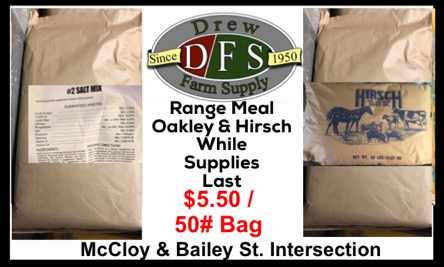 Drew farm supply store range meal